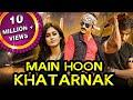 Main Hoon Khatarnak (Khatarnak) Telugu Hindi Dubbed Full Movie | Ravi Teja, Ileana D'Cruz
