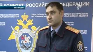 Сына бывшего замгубернатора и его друзей обвиняют в избиении полицейского в Ульяновске
