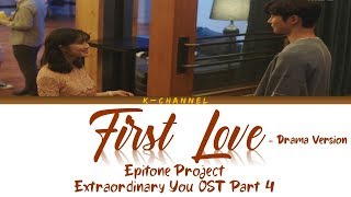 First Love 첫사랑 - Epitone Project | Extraordinary You 어쩌다 발견한 하루 OST Part 4 | Thai [CC] /Han/Rom/Eng