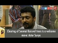 Clearing Of Seemai Karuvel Trees Is A Welcome Move: Actor Surya video