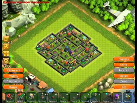 База для 9 ратуши Битва Зомби
