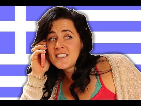 знакомства греки
