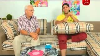 بنت أمها 2 الحلقة 19- Bent Omha 2 EP 19