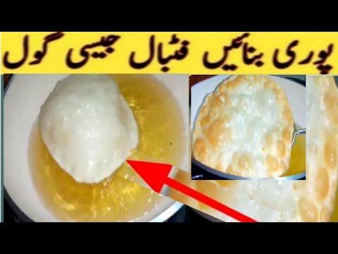 Download How to make puri at home   Puri Recipe   Puri Bnany ka Tarika  