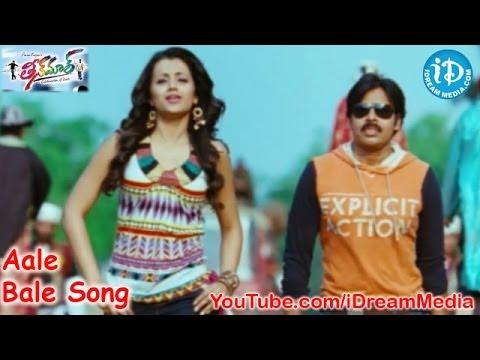 Teenmaar Movie Songs - Aale Bale Song - Pawan Kalyan - Trisha - Kriti Kharbanda