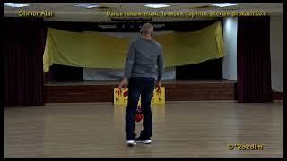 Shmor Alai - Dance | שמור עלי - ריקוד
