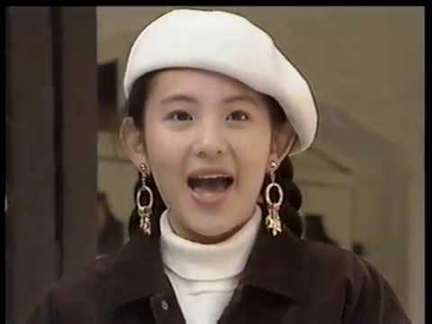 小高恵美 水野真紀 生田智子 越智静香 新年挨拶 1991