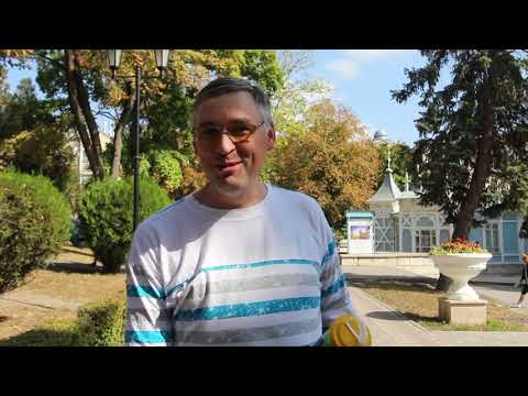 Пятигорск санатории 2020