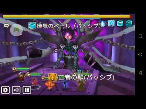 サマナーズウォー動画: Sky Arena - 死ダンB10 シャオウィン編 : Necropolice B10 with XiaoLing