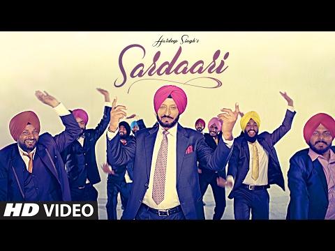 Latest Punjabi Songs 2017 | Sardari: Hardeep Singh (Full Song) | Shaunk Jawani De | T-Series