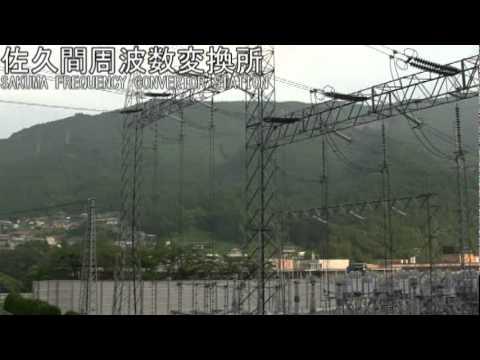 Sakuma Frequency Convertor Sta...