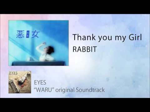 1992年に日本テレビで放送された石田ひかり主演のドラマ『悪女(わる)』のオープニング曲・主題歌です。 ドラマでは、Date of Birth の 『思い出...