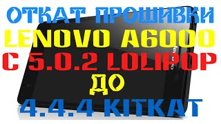 Update Android 4 4 2 To 5 0