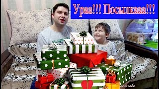 Ура! До нас прийшла посилка з Москви! Розпакування подарунків!