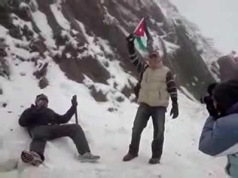 Jordan flag over highest mountain in Taiwan