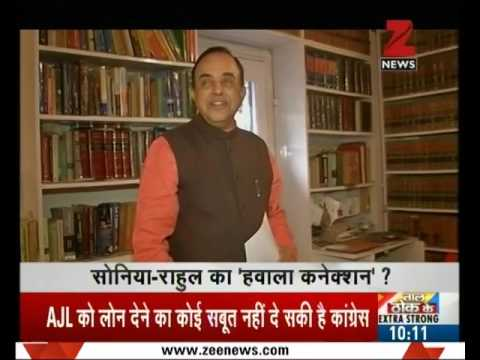 Big revelation on Sonia and Rahul Gandhi in National Herald and Young India case