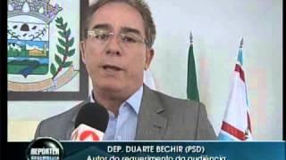 Santana da Vargem pede obras em trevo que dá acesso à cidade - Repórter Assembleia - 30/08/13