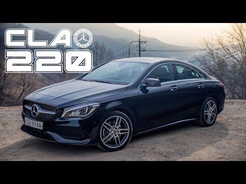 까일게 없는 벤츠의 알찬 패키지! | Mercedes-Benz CLA 220