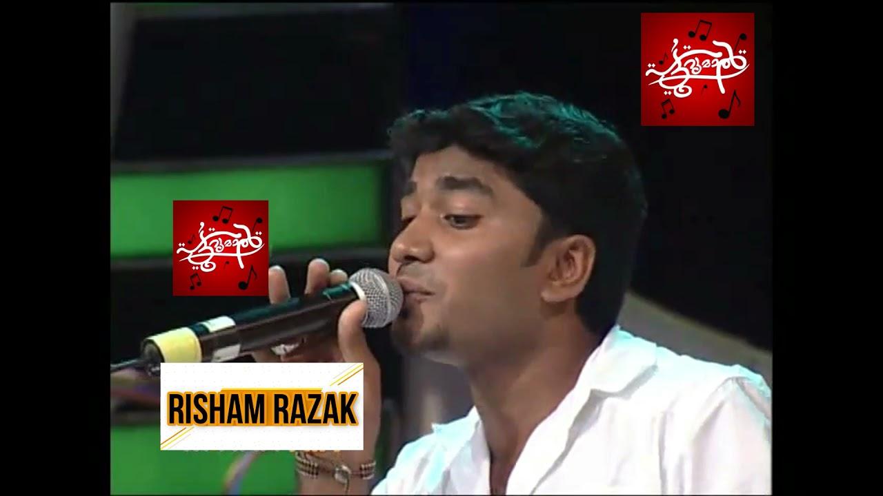 Download Misrile Raajan   മിസ്റിലെ രാജൻ   Malayalam Mappila Pattukal   Misreele Raajan   Patturumal Risham