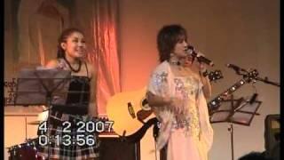 Htun Eaindra Bo + Tin Zar Maw - So Yin (Live)