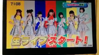 "Saiki Kusuo no Ψ-nan Season 2 Ending Full ""Ψ Hakkenden! (Ψ発見伝!)"" by Dempagumi.inc (でんぱ組.inc) Live"