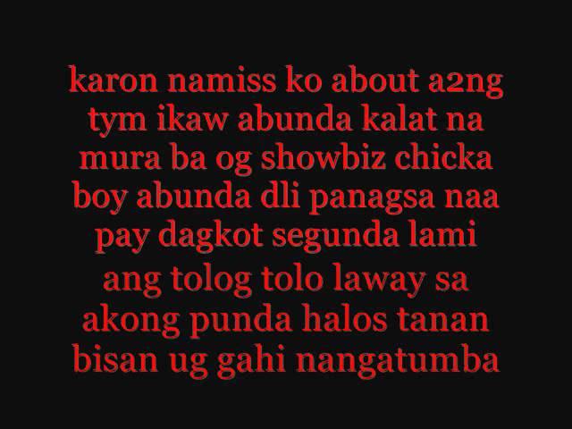 basta wala ka.lyrics