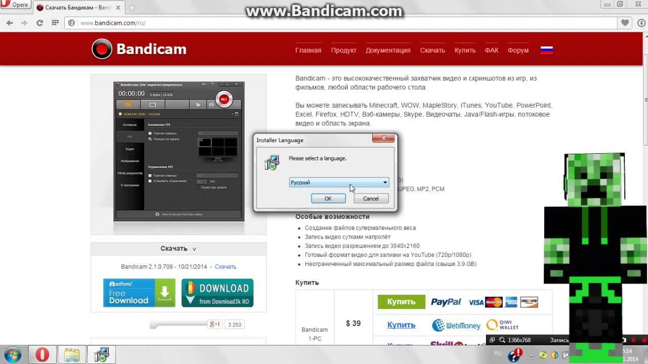 Bandicam 4. 1. 4. 1412 + portable — полная версия + crack — скачать.