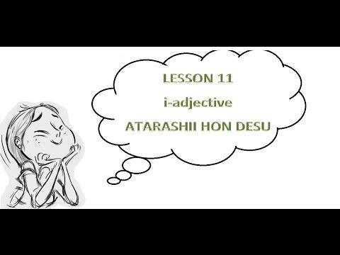 #11 Learn Japanese - I-adjective