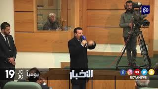 مجلس النواب يدعو إلى اجتماعات عربية وإسلامية طارئة بشأن القدس - (6-12-2017)