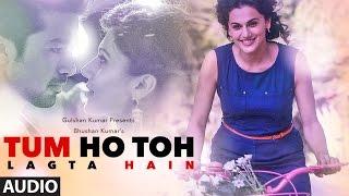 Tum Ho Toh Lagta Hai Audio Song | Amaal Mallik Feat. Shaan | Taapsee Pannu, Saqib Saleem