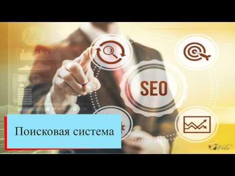 Создание и продвижение сайтов в веб студии Vela.