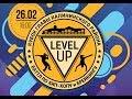 """B-girl Art vs Power Rock - """"Level Up 2019"""""""