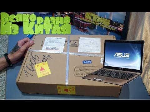 Посылка из Китая с Алиэкспресс.Матрица для ноутбука ASUS K53S