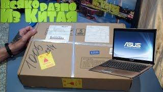 Посылка из Китая с Алиэкспресс.Матрица для ноутбука ASUS K53S(, 2015-04-28T08:49:56.000Z)