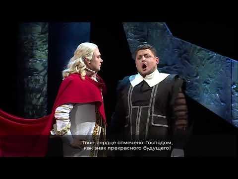 Прямая трансляция Бал Маскарад, НОВАТ Новосибирск