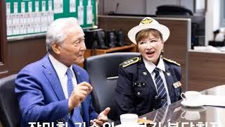 ● 가수 장미화 초청 교통안전교육 / 강남경찰서