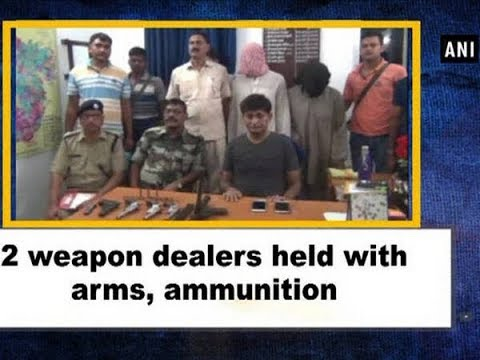 2 weapon dealers held with arms, ammunition - Jharkhand News