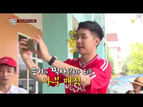 SBS [집사부일체] - 18년 4월 8일(일) 예고 / 'Master in the House' Preview
