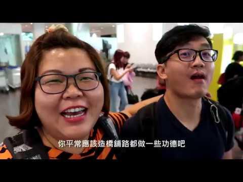 2018-6 二遊吉隆坡Kuala Lumpur-pudu美食廣場好好食