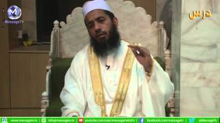 [Clip] The Excellence of Reciting the Durood Sharif , Mufti Abdul Jabbar Tahir | درود پڑھنے کے فضائل