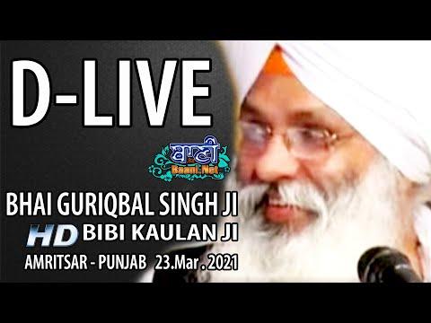 D-Live-Bhai-Guriqbal-Singh-Ji-Bibi-Kaulan-Ji-From-Amritsar-Punjab-23-March-2021