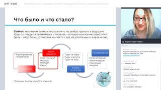 Продвижение в кризис: доступные инструменты, которые привлекут клиентов в турбизнесе