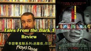 Tales From the Dark 1/李碧華鬼魅系列:迷離夜 Movie Review