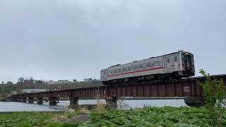 JR北海道で最後まで活躍しそうな普通列車用国鉄型ディーゼルカー。釧路川橋りょうを渡るキハ54形気動車 Japanese old Dieselcar type KIHA54,Hokkaido,Japan