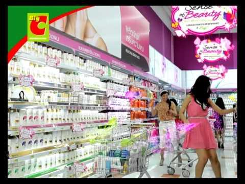 Theme BigC Sense of Beauty.mpg