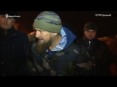Прокляни и изыди. Как Кадыров наказывает стариков за нападения на полицию