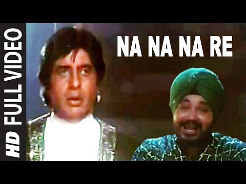 Na Na Na Re Full HD Song | Mrityudaata | Amitabh...
