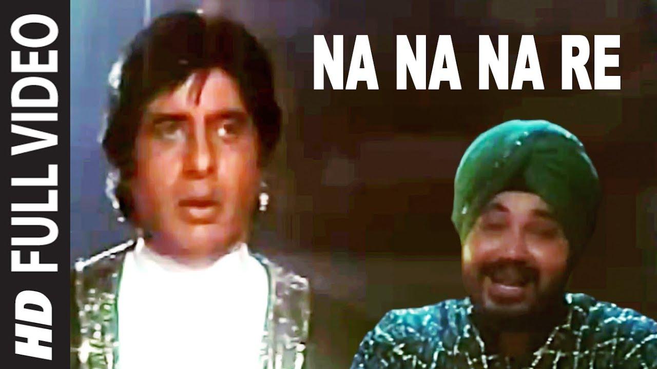 Download Na Na Na Re Full HD Song   Mrityudaata   Amitabh Bachchan, Daler Mehandi