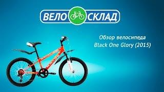 Обзор велосипеда Black One Glory (2015)