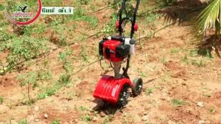 Power Weeder - Garuda - SRI AMMAN AGRO AGENCIES,ERODE-Cell:9080357035